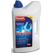 BRILEO pulveris trauku mazgāšanas automātiem 1kg